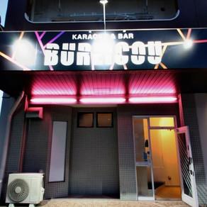 石川県野々市市 新店舗 「Karaoke&Bar BUREICOU」様撮影