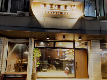 石川県野々市市 「BEMBE Cocktail Bar」撮影