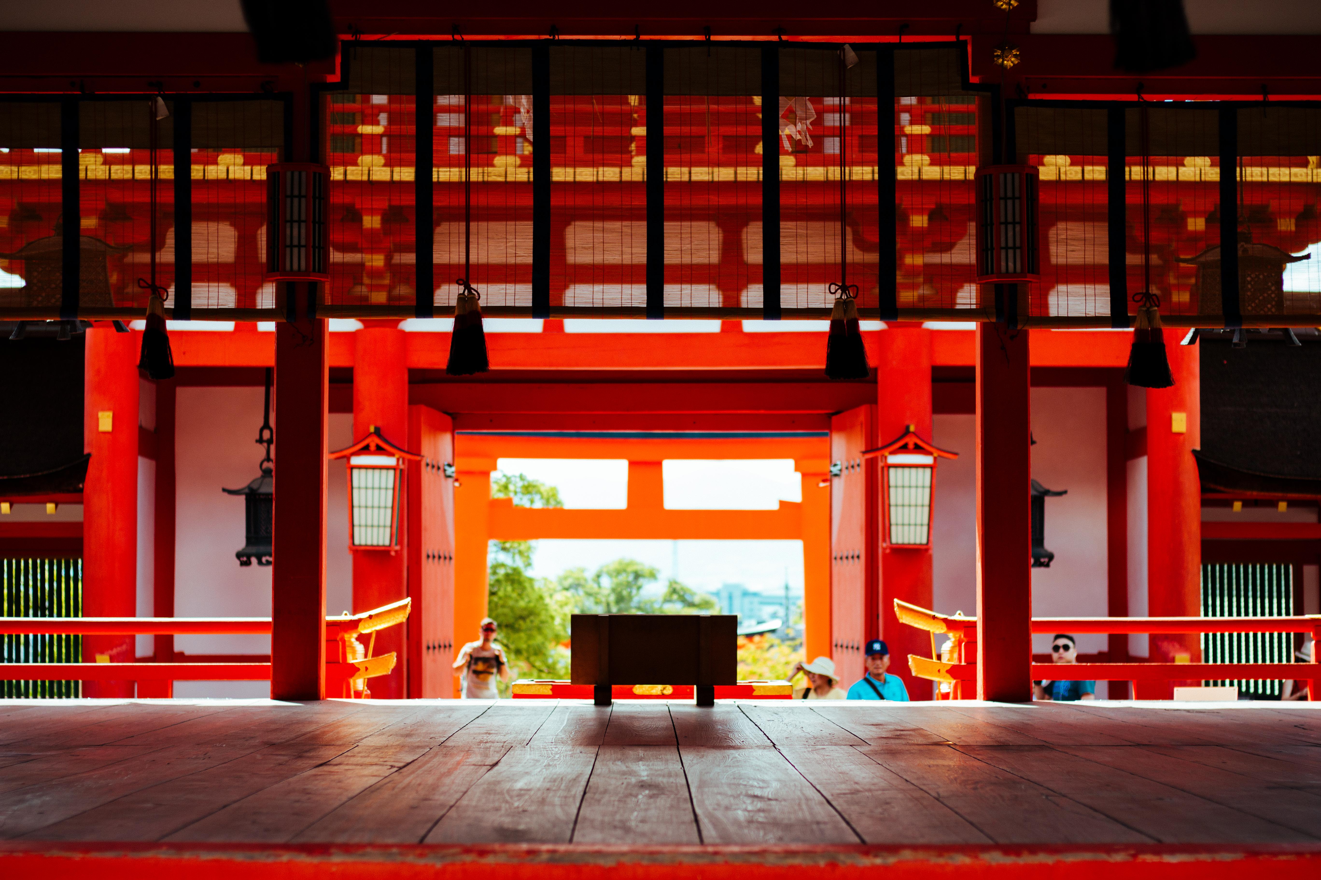 Natsu o Kyoto desu