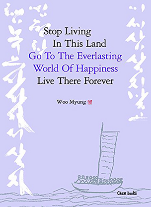 Stop Living In This Land Go To The Everlasting World Of Happiness Live There Forever
