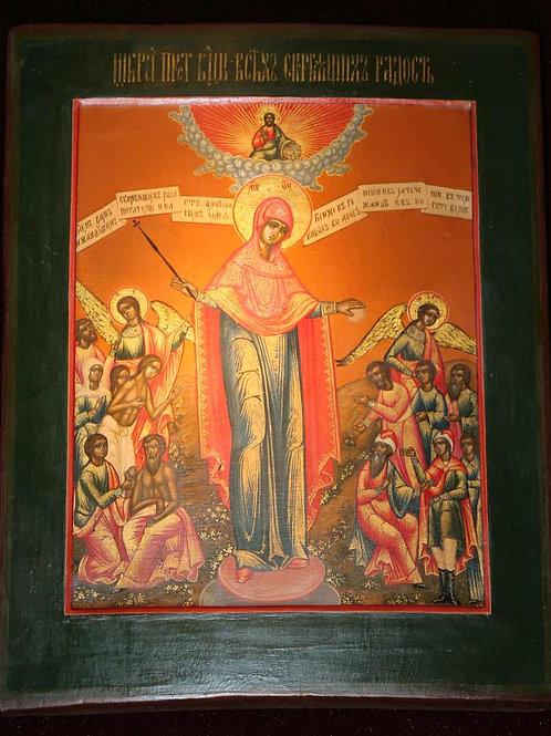 Образ Пресвятой Богородицы Всех Скорбящих радость