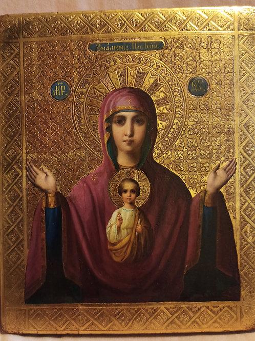 Знамение Пресвятой Богородицы