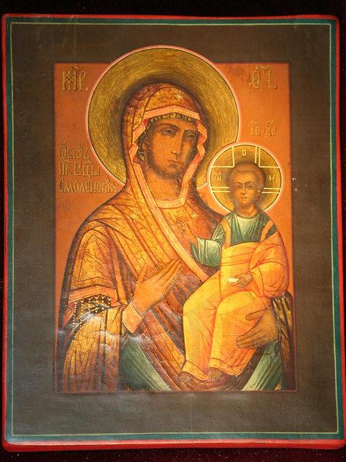 Пресвятая Богородица Смоленская