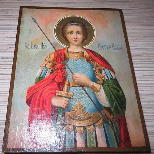 Святой Велико Мученик Георгий Победоносец