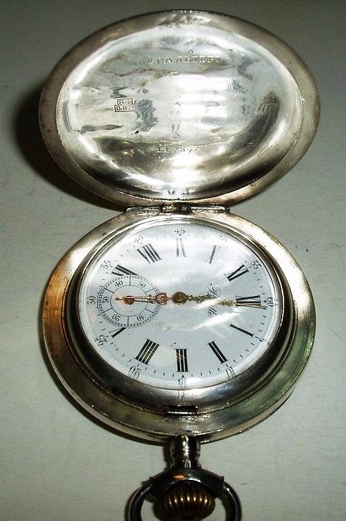Часы карманные (большие) XIX век