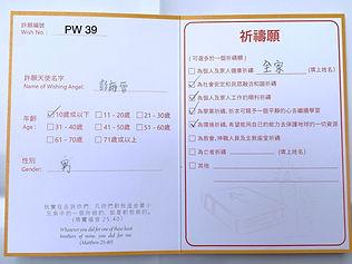 PW39.JPG