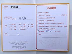 PW34.JPG