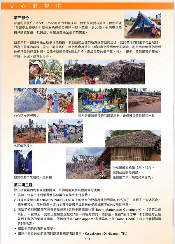 PHOTO-2020-11-28-03-23-39 3.jpg