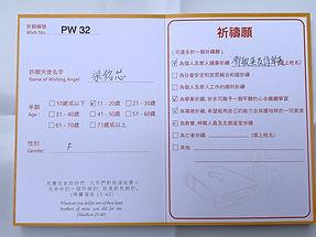 PW32.JPG