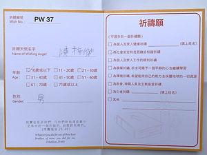 PW37.JPG