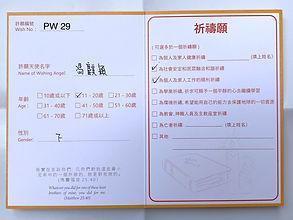 PW29.JPG