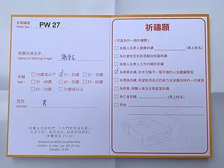 PW27JPG.JPG