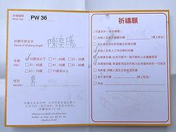 PW36.JPG