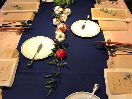 「町家の収穫祭ー町家deフレンチ料理を楽しむ」を開催しました。