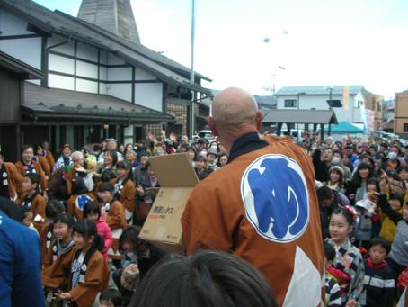 「第15回盛岡町家旧暦の雛祭り」ご来場ありがとうございました。