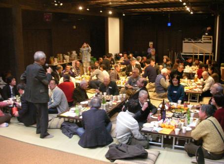 「町家の新年」地域合同交流会を開催しました。