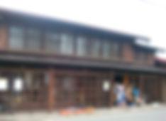三喜亭_edited.jpg