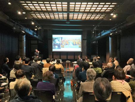 「街並み修景フォーラム2019-この街が活きつづける理由-」を開催しました。