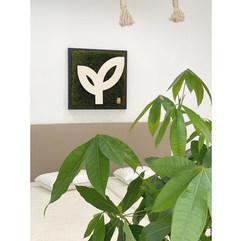logo entreprise végétal, green, rouen et paris