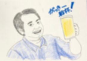 ToshiyukiOhgaki.jpg