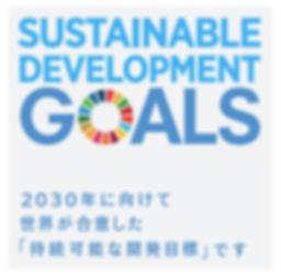 SDGs_crative_city_agri_labo.png