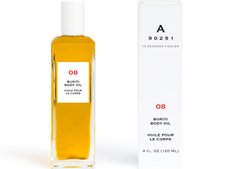 Lovely & Luxurious: Meet Our First Body Oil