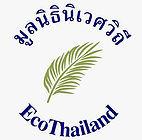 eco thailand.jpg