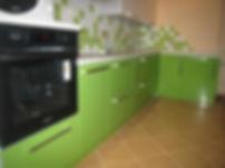 кухни на заказ.кухни эмаль.кухни мдф.кухни эконом.кухни модерн.