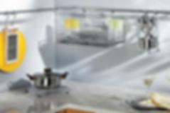 рэлинги для кухонной мебели#ladodeja.ru