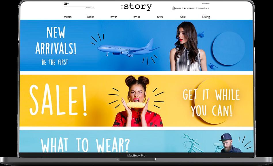 Story Online 2015 | Website Banner Design