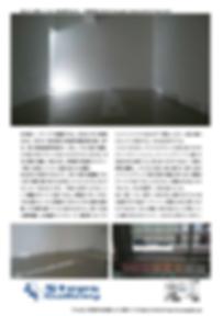 スクリーンショット 2020-02-05 9.58.46.png