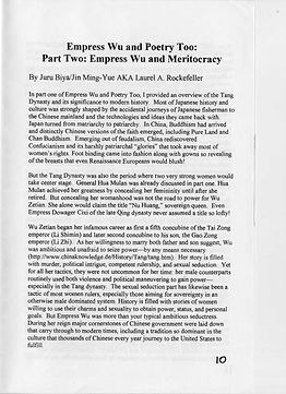 Mudpuppy December 2003 Empress Wu part t