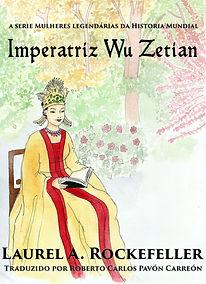 Empress Wu Portugeuse.jpg