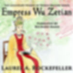 Empress Wu Zetian audio.jpg