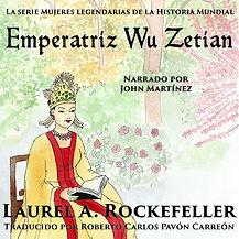 Empress Wu audio espanol icon.jpg