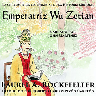 Empress Wu audio espanol icon.jpg