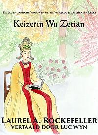 Empress Wu Dutch.jpg