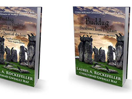 Meet Boudicca in new youtube videos.