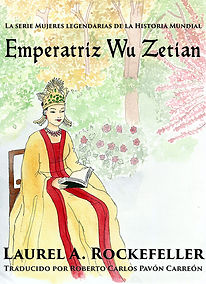 Empress Wu Spanish web.jpg