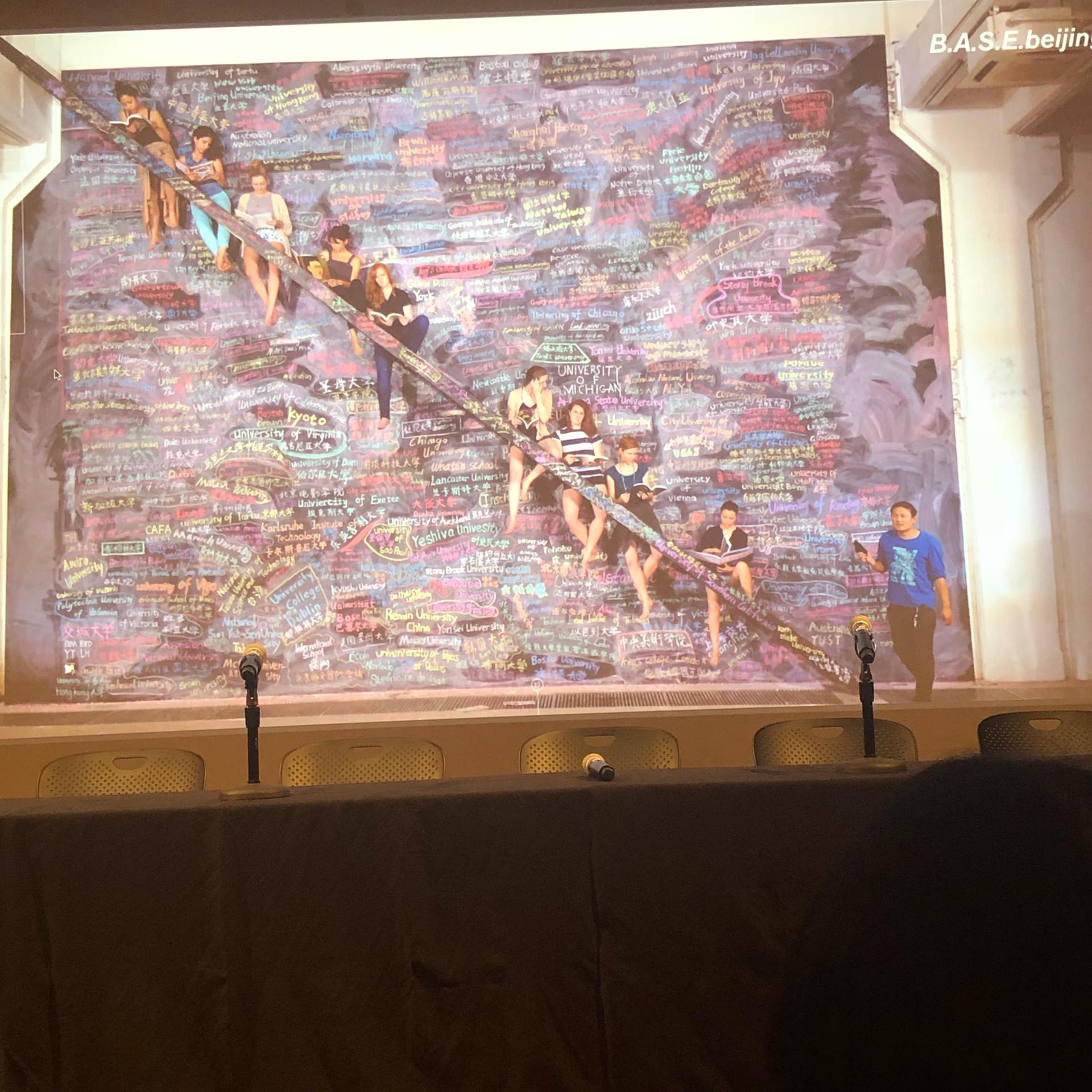 Chinese Contemporary Art Symposium