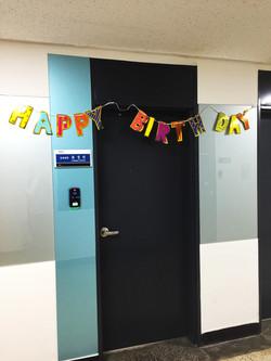 2018.01.24 Happy birthday!