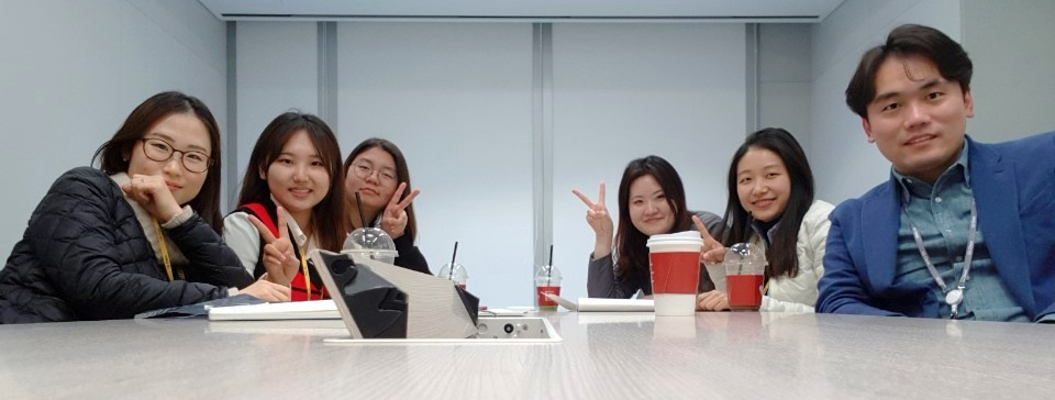 2018.02.05 Meeting in LG Chem
