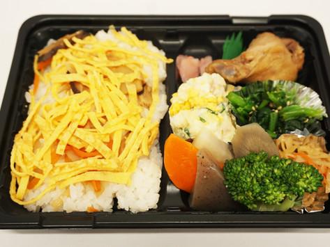 #福津エール飯 を応援します!