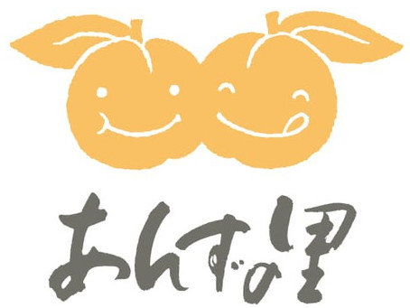1/14 店休日のお知らせ