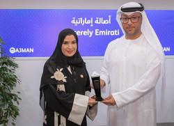 H.E Dr. Amal Al Qubaisi
