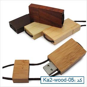 wood-04.jpg