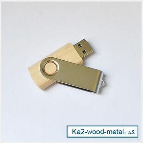 wood-metal.jpg