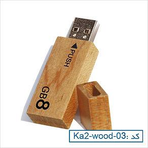 wood-06.jpg