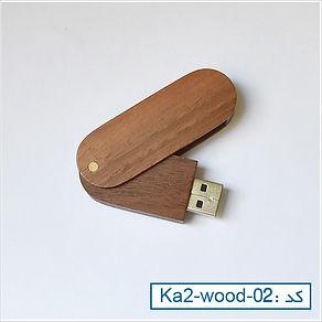 wood-07.jpg
