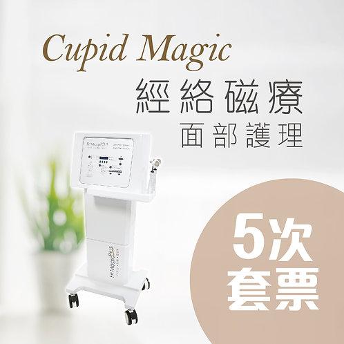 Cupid Magic 經絡磁療面部護理 5次套票 (FM0405)
